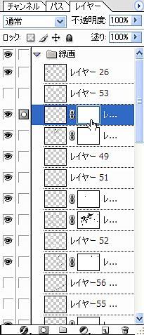 《琵琶》春蚕手绘图-绘画软件IllustStudio